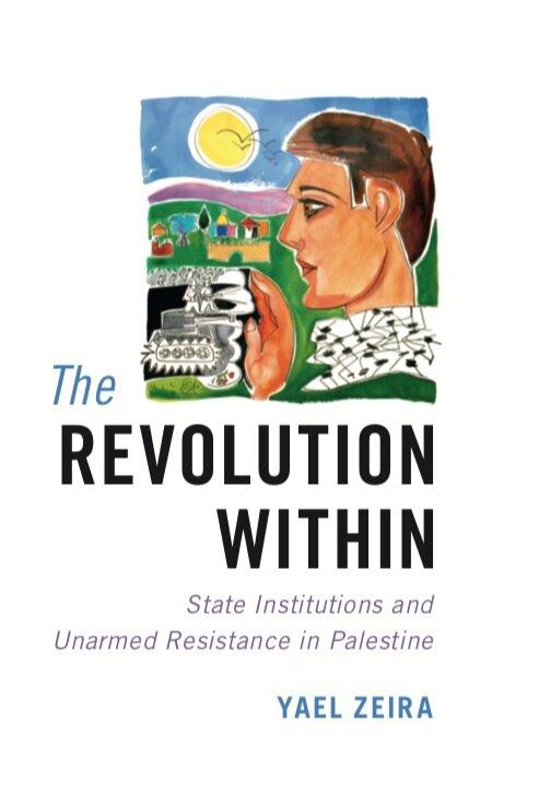The-Revolution-Within-Yael-Zeira.jpg