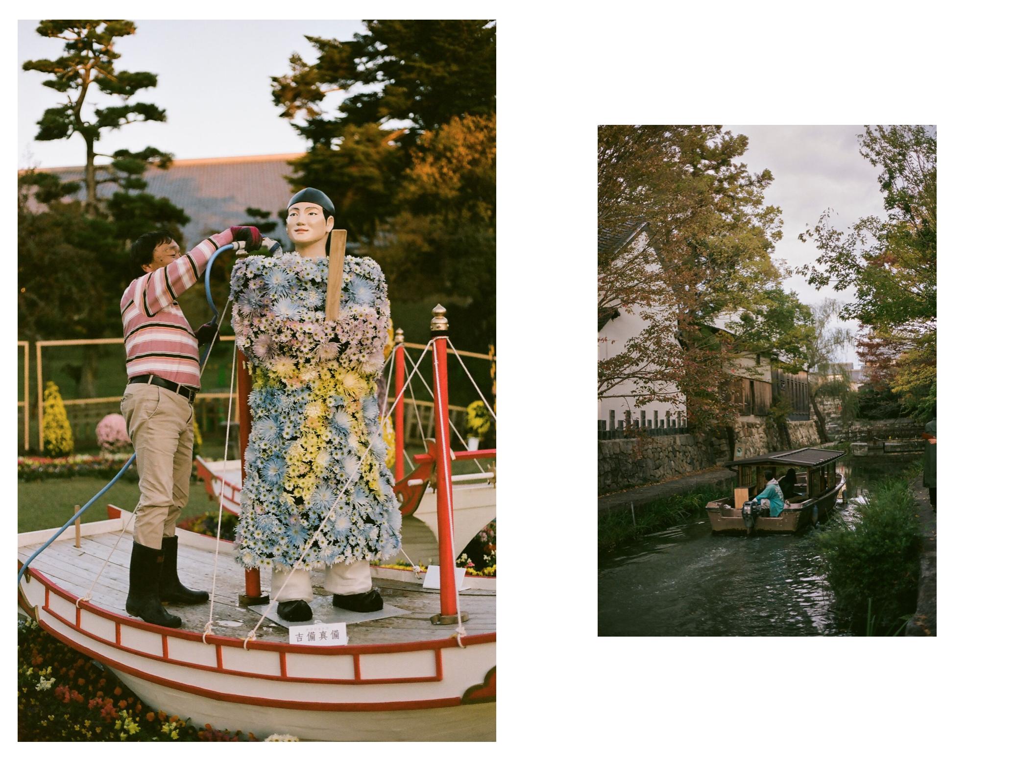 EMILYWINIKER_JAPAN_2018_11.png