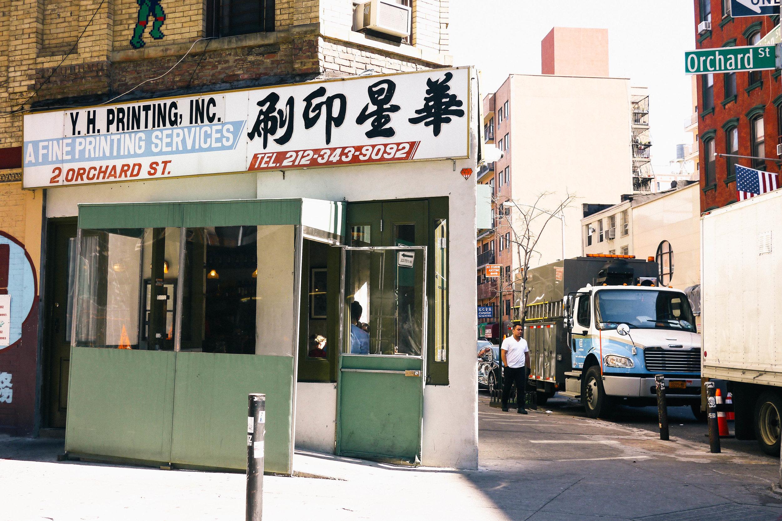 Kiki's Passerbuys Passerguides NYC Greek16.jpg