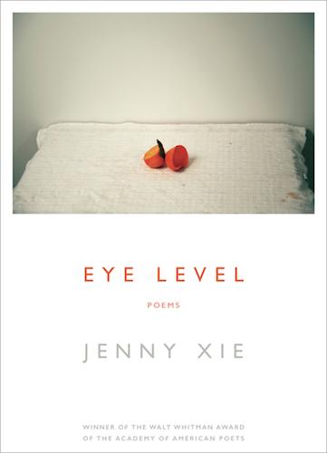 eye level.png
