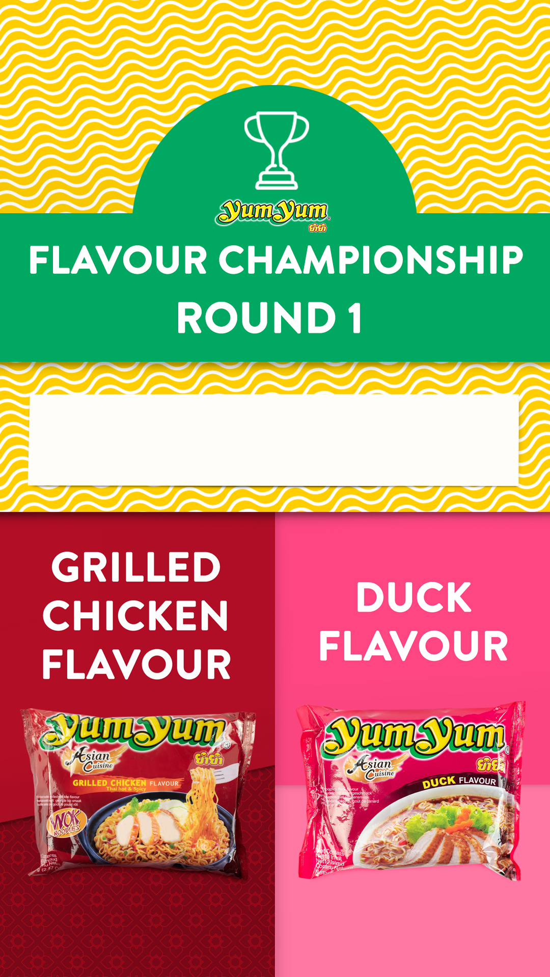 flavour poll (ROUND 1- grilled chicken vs duck).png