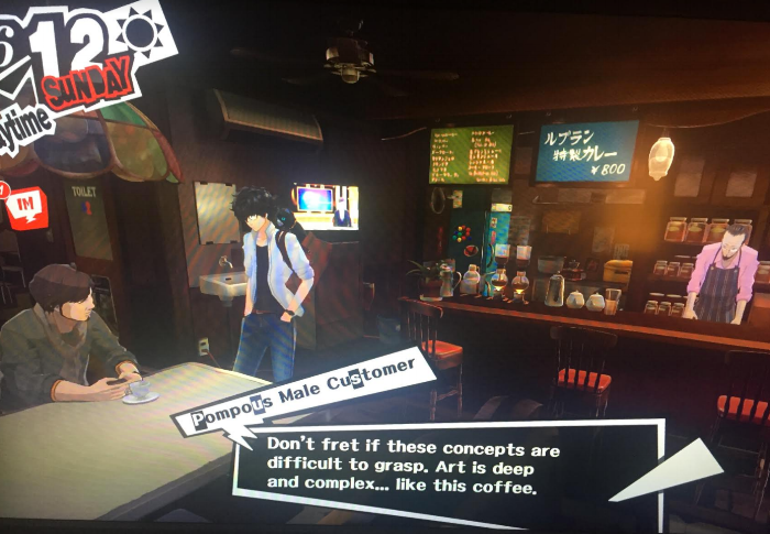 Pompous Male Customer is pompous, or: Persona 5 is interested in teaching players what it means to have a condescending attitude about art.