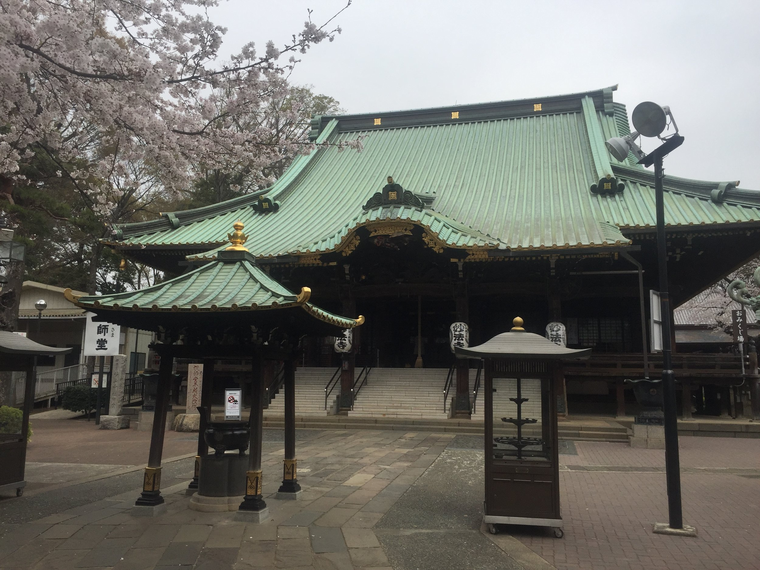 myoho-ji shrine shin koenji tokyo.JPG