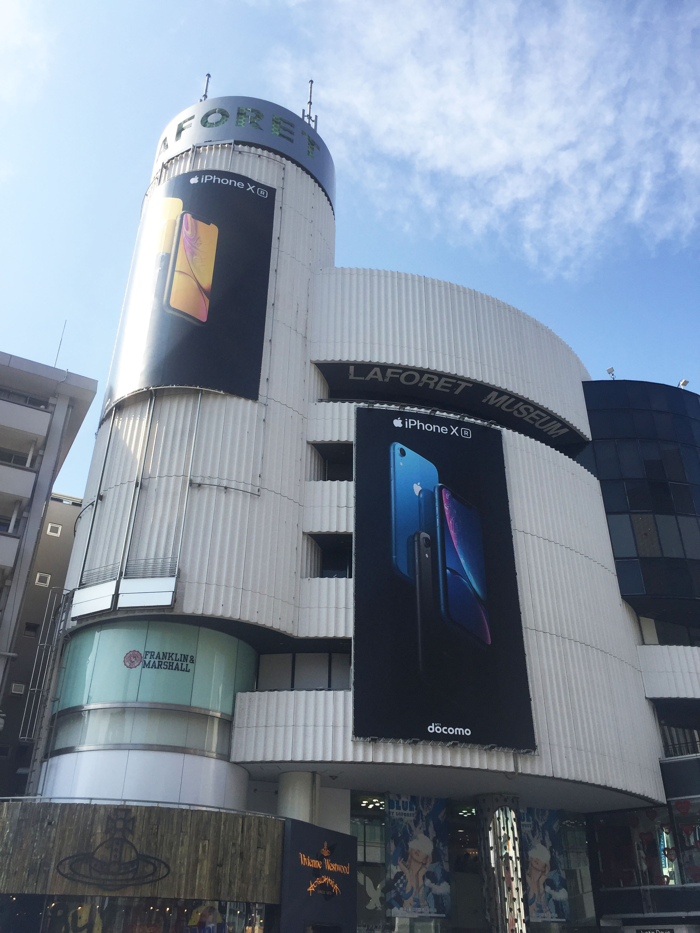 harajuku laforet building from outside.JPG