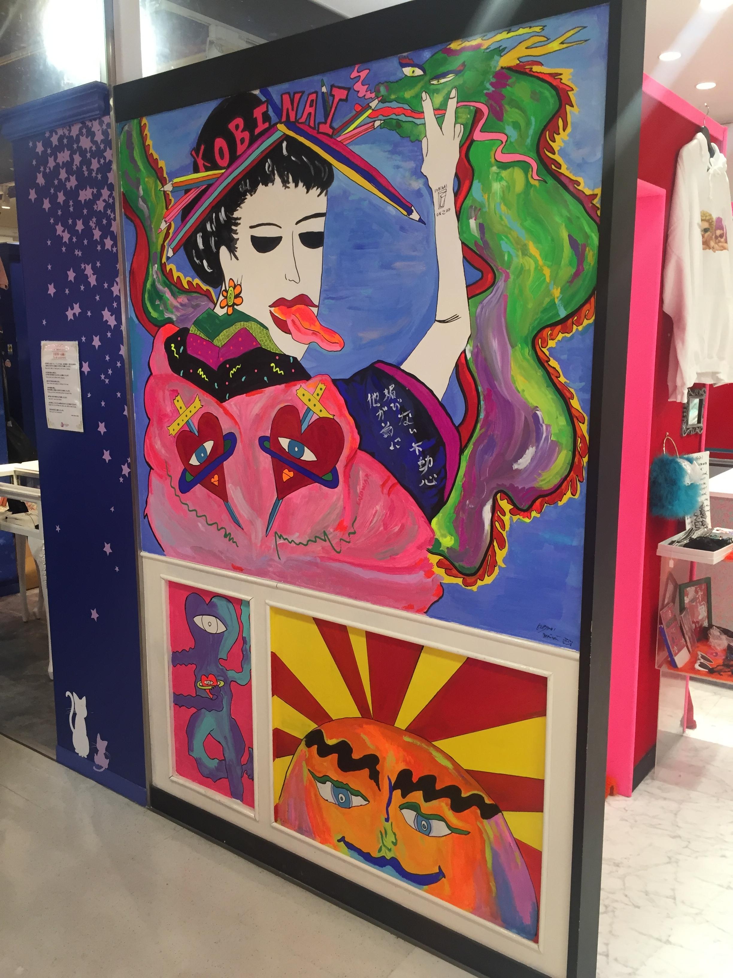 harajuku laforet tokyo display.JPG