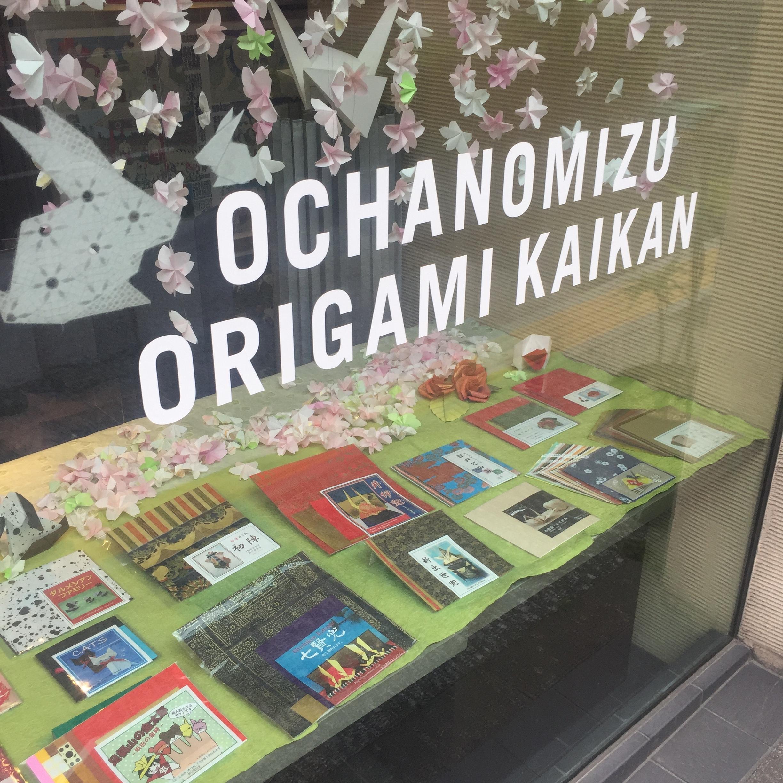 origami kaikan tokyo becky jewell 3.JPG