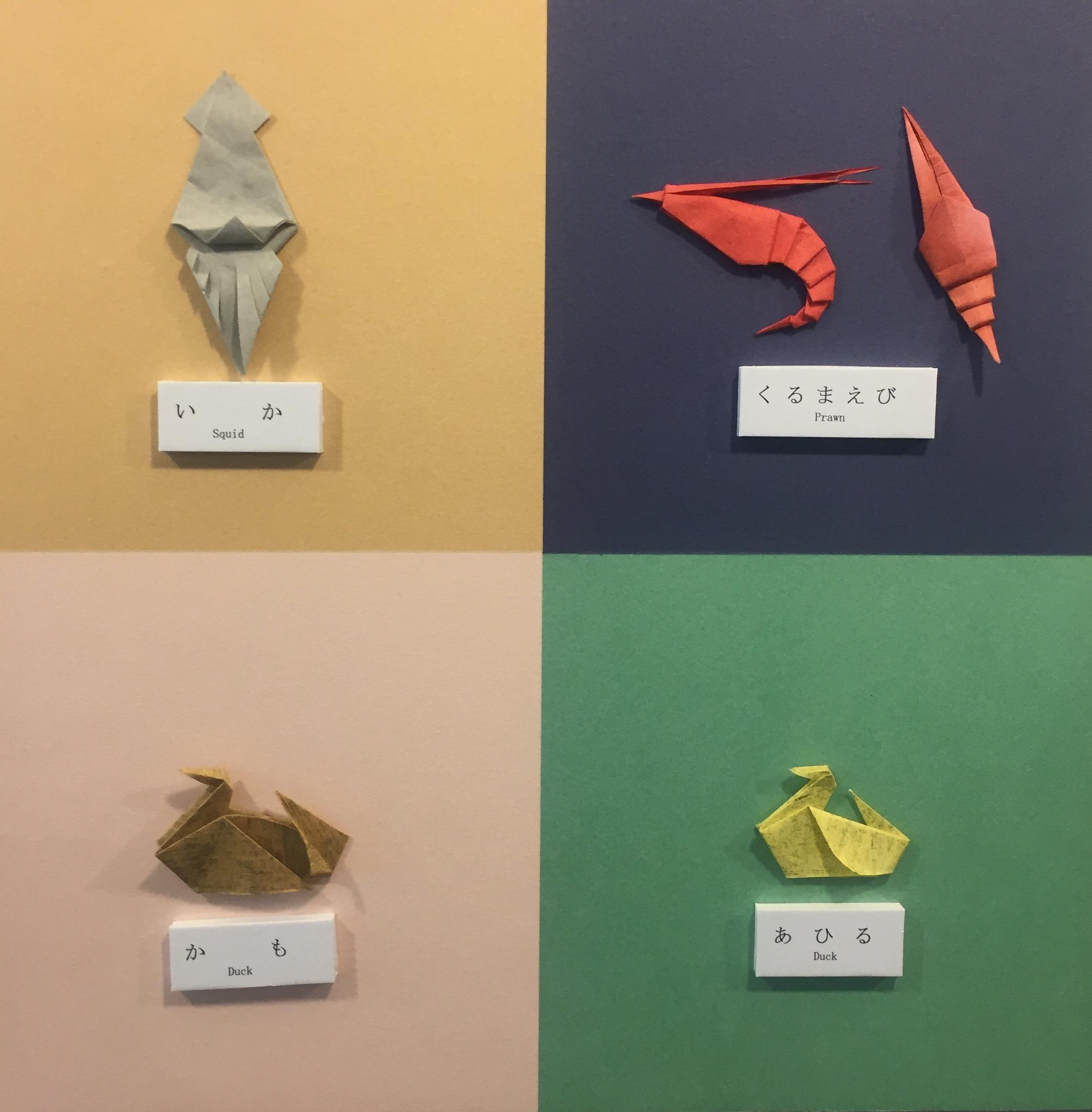 origami kaikan tokyo becky jewell 7.jpg
