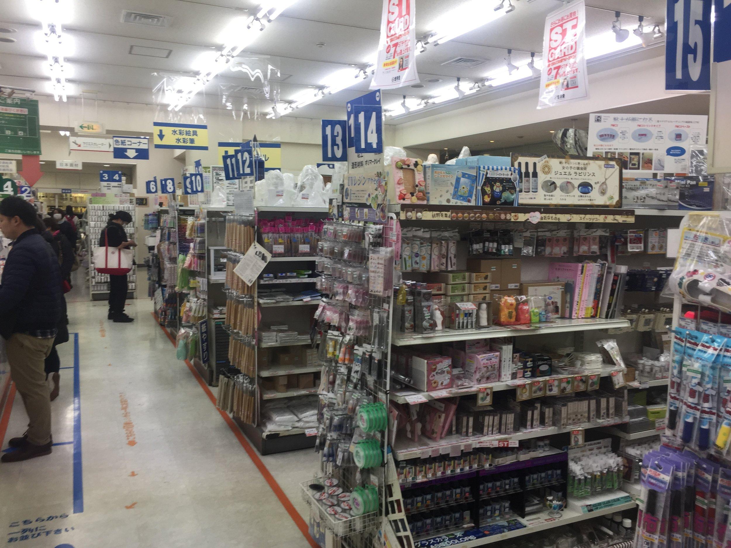 sekaido aisles in tokyo japan art store.JPG