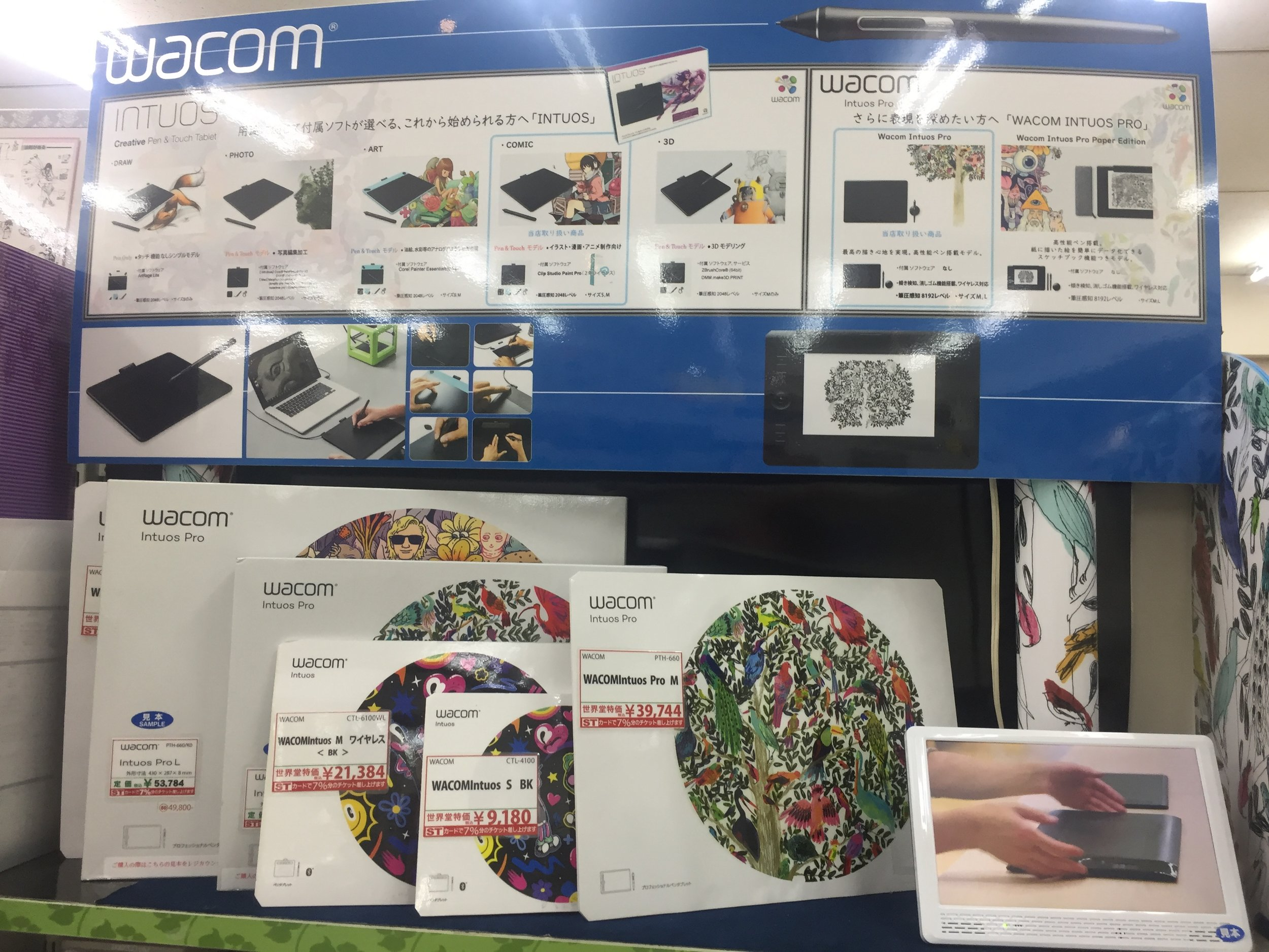 wacom tablet display at sekaido shinjuku japan.JPG