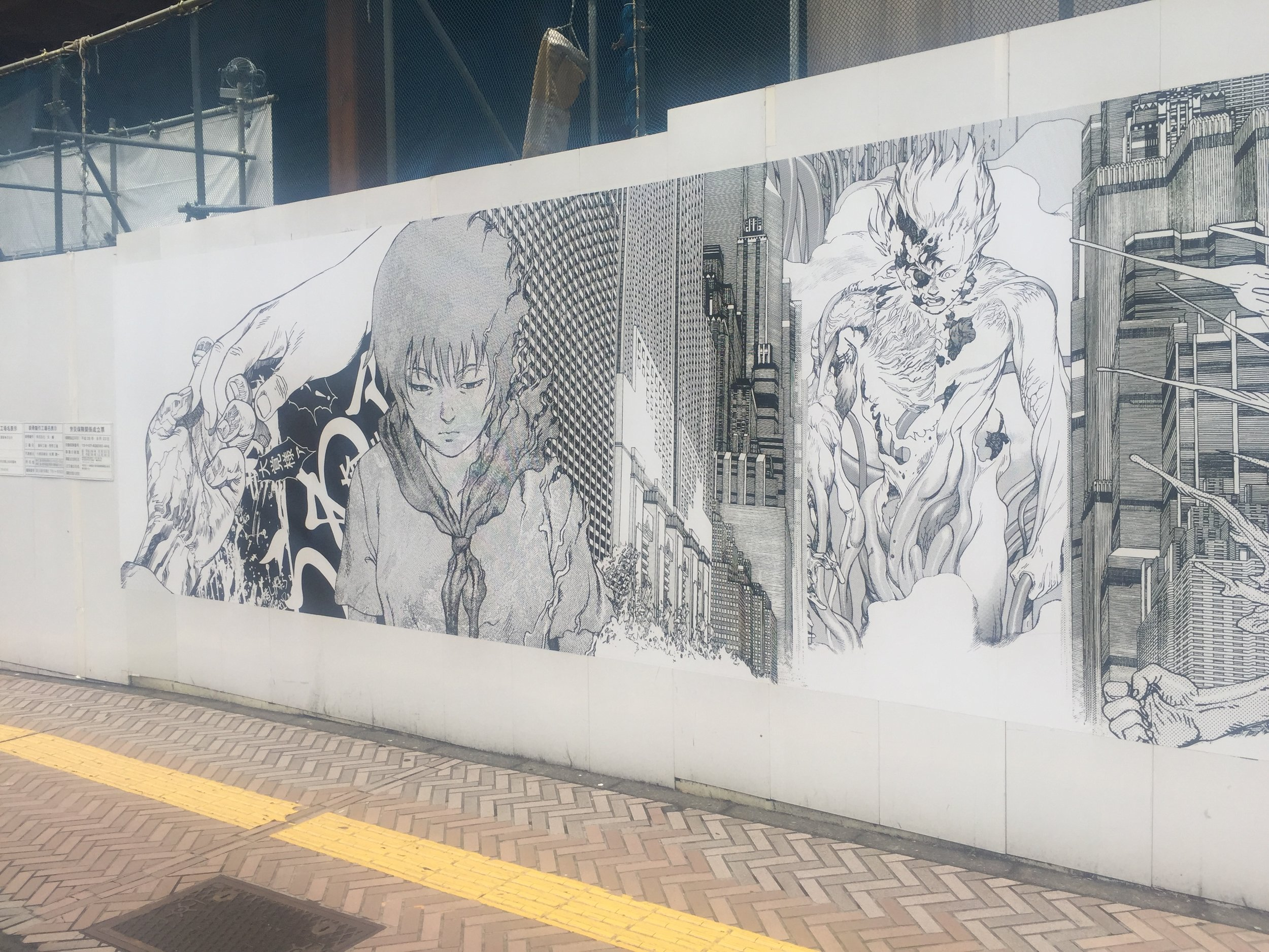 akira comic display shibuya tokyo.JPG
