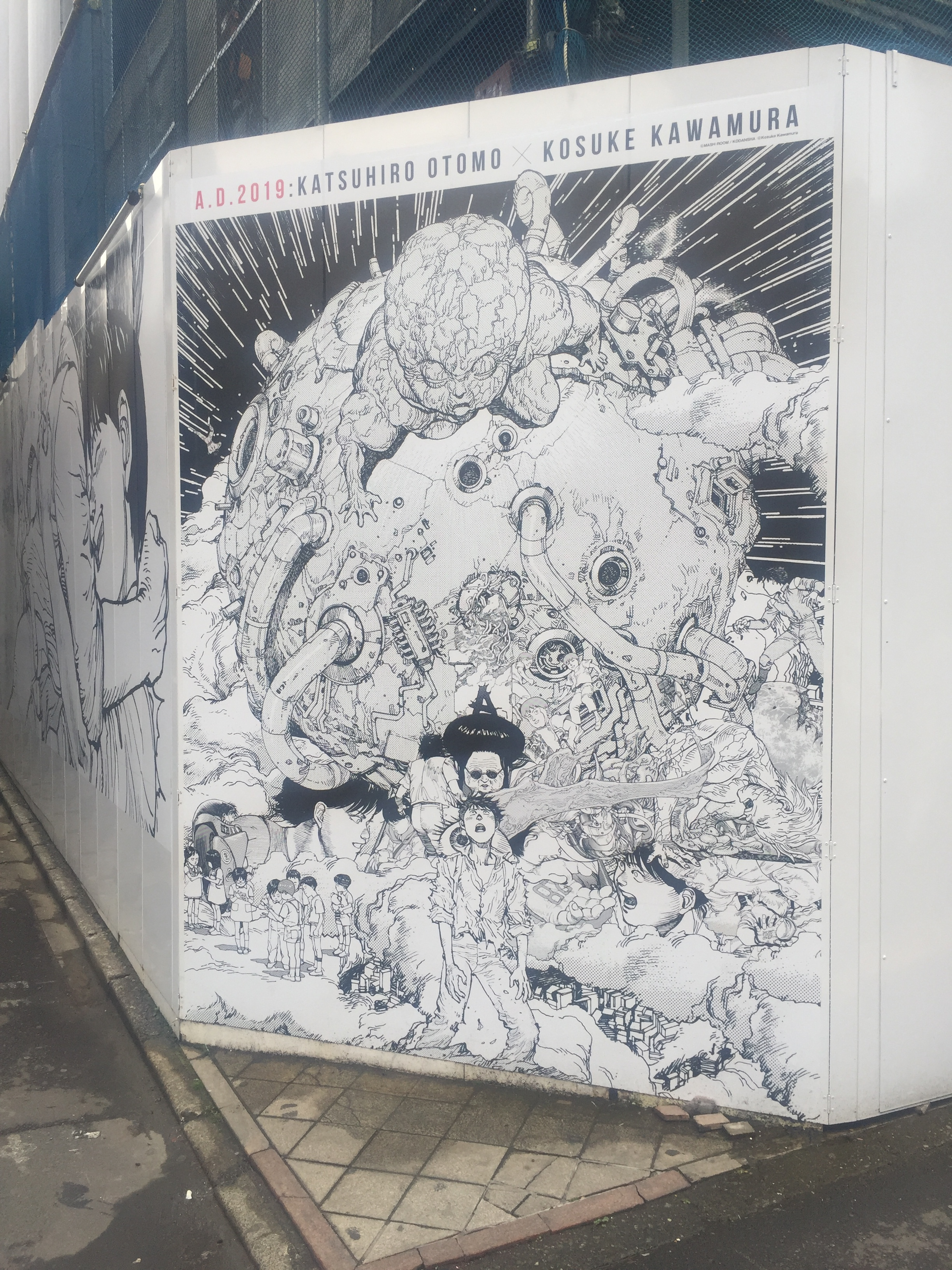 akira 2019 display shibuya tokyo.JPG