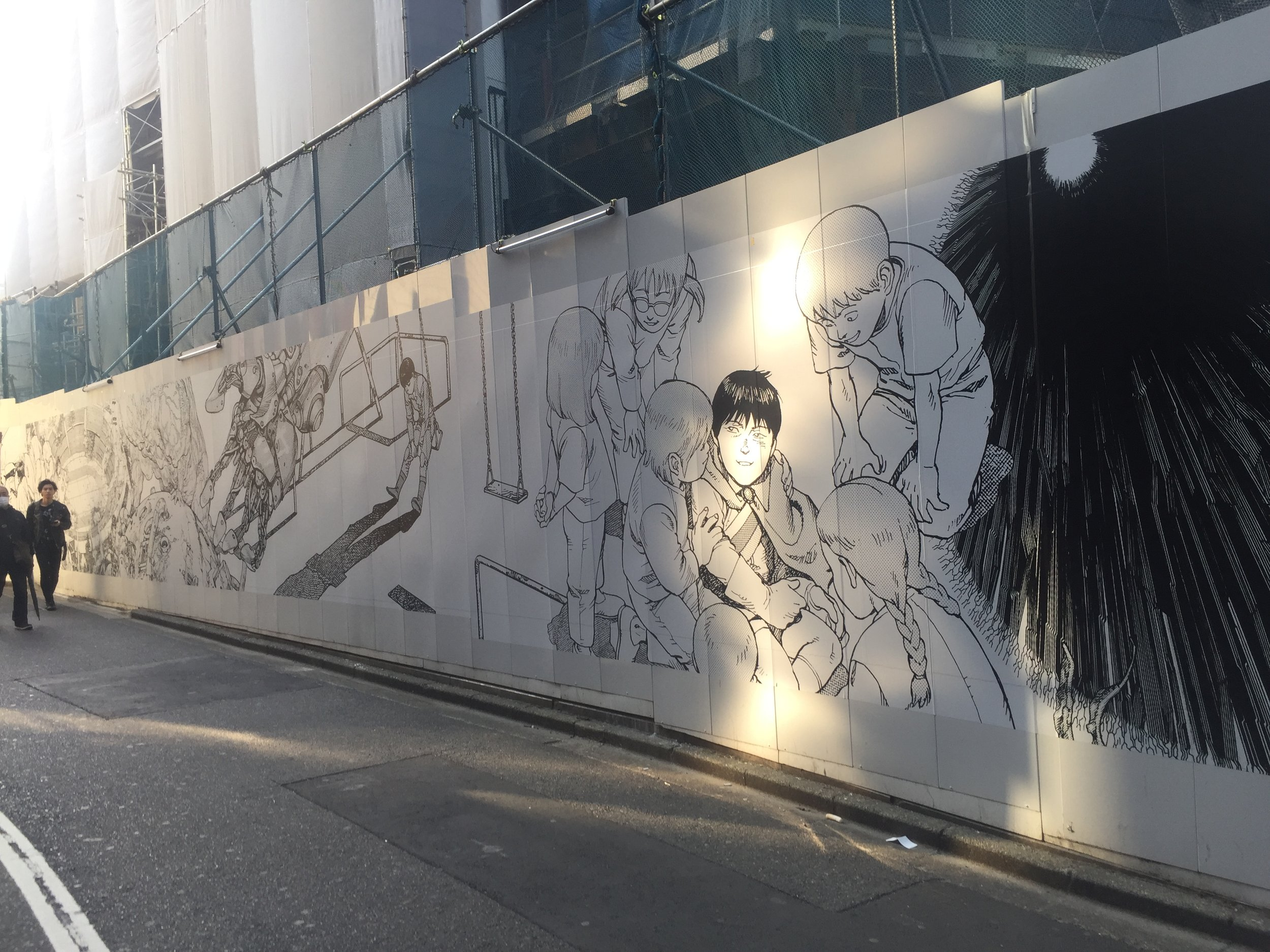 akira display shibuya tokyo.JPG