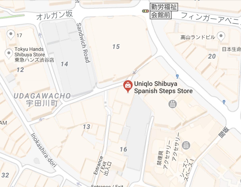 akira display where to find in shibuya 2019.png