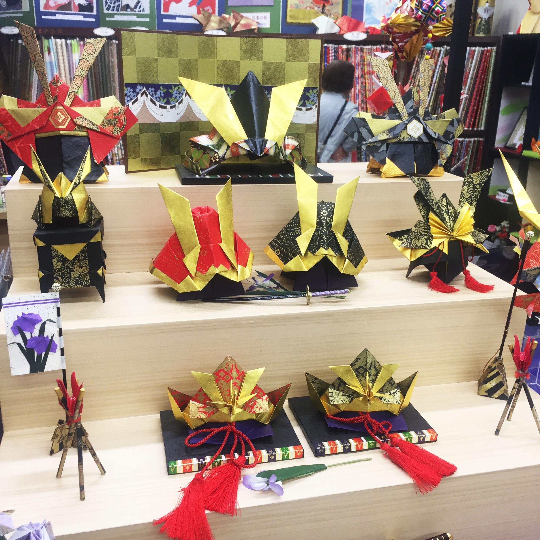 samurai helmets origami kaikan.jpg