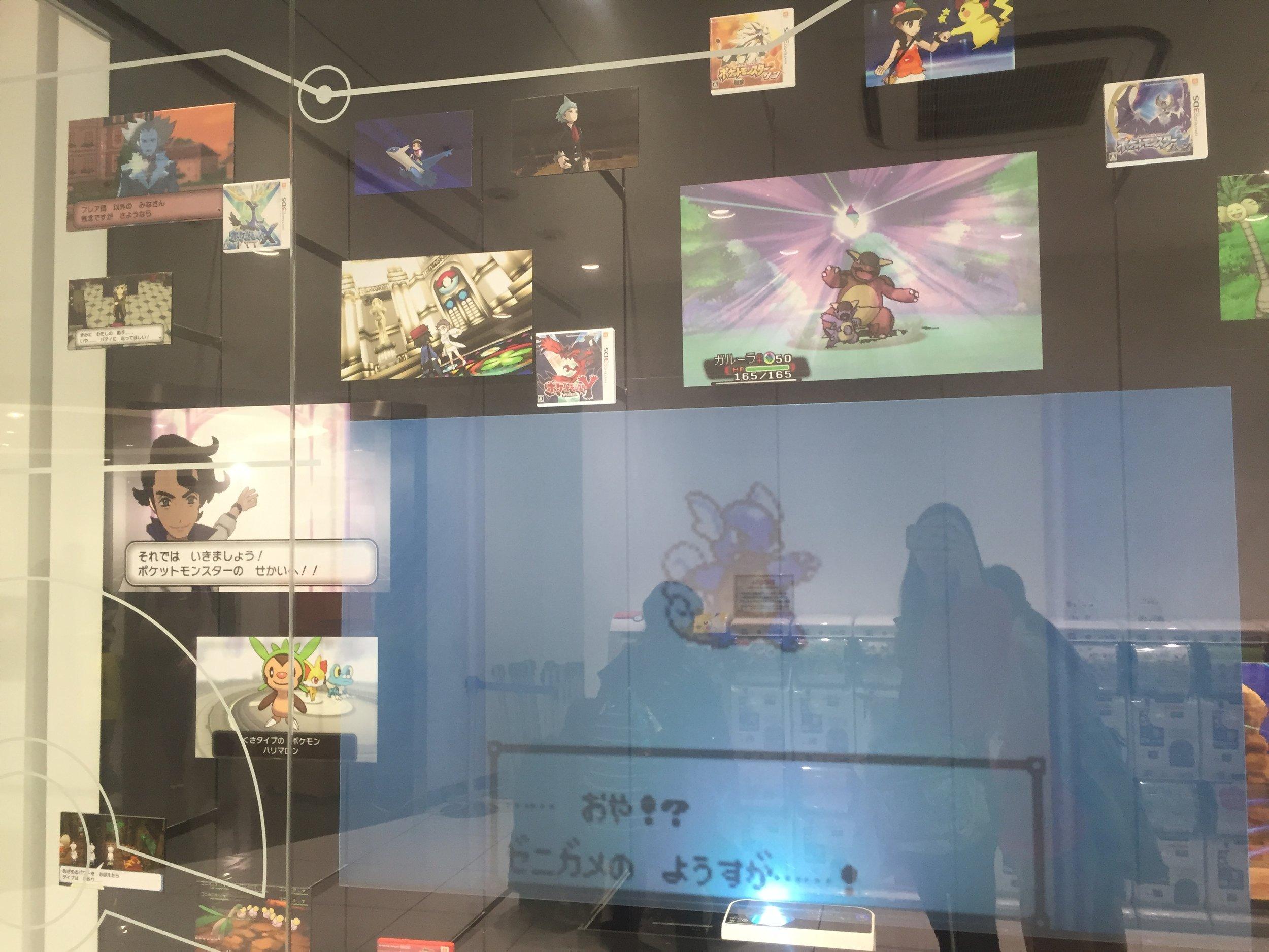 pokemon center display of all games.JPG