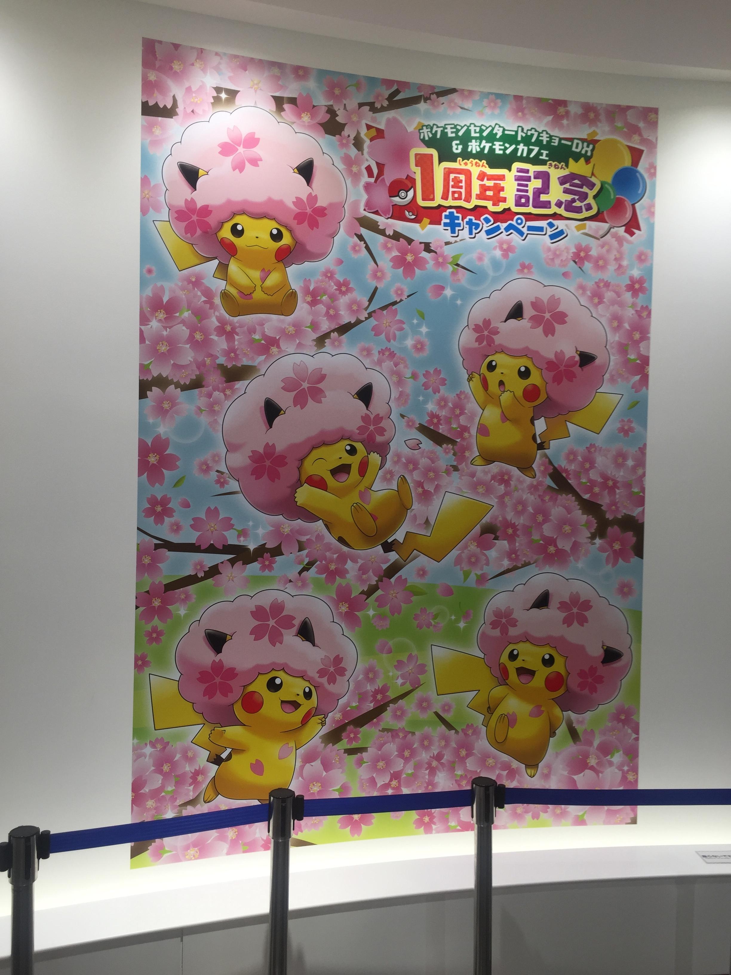 pokemon center pikachu cherry blossoms.JPG