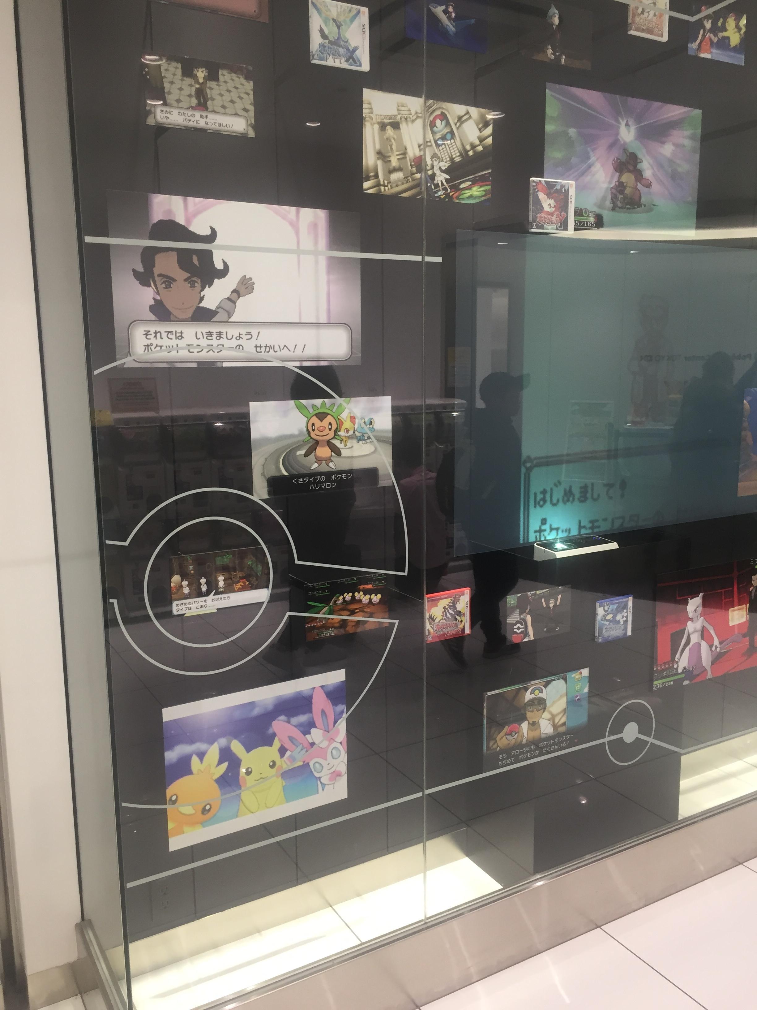 history of pokemon at the pokemon center.JPG