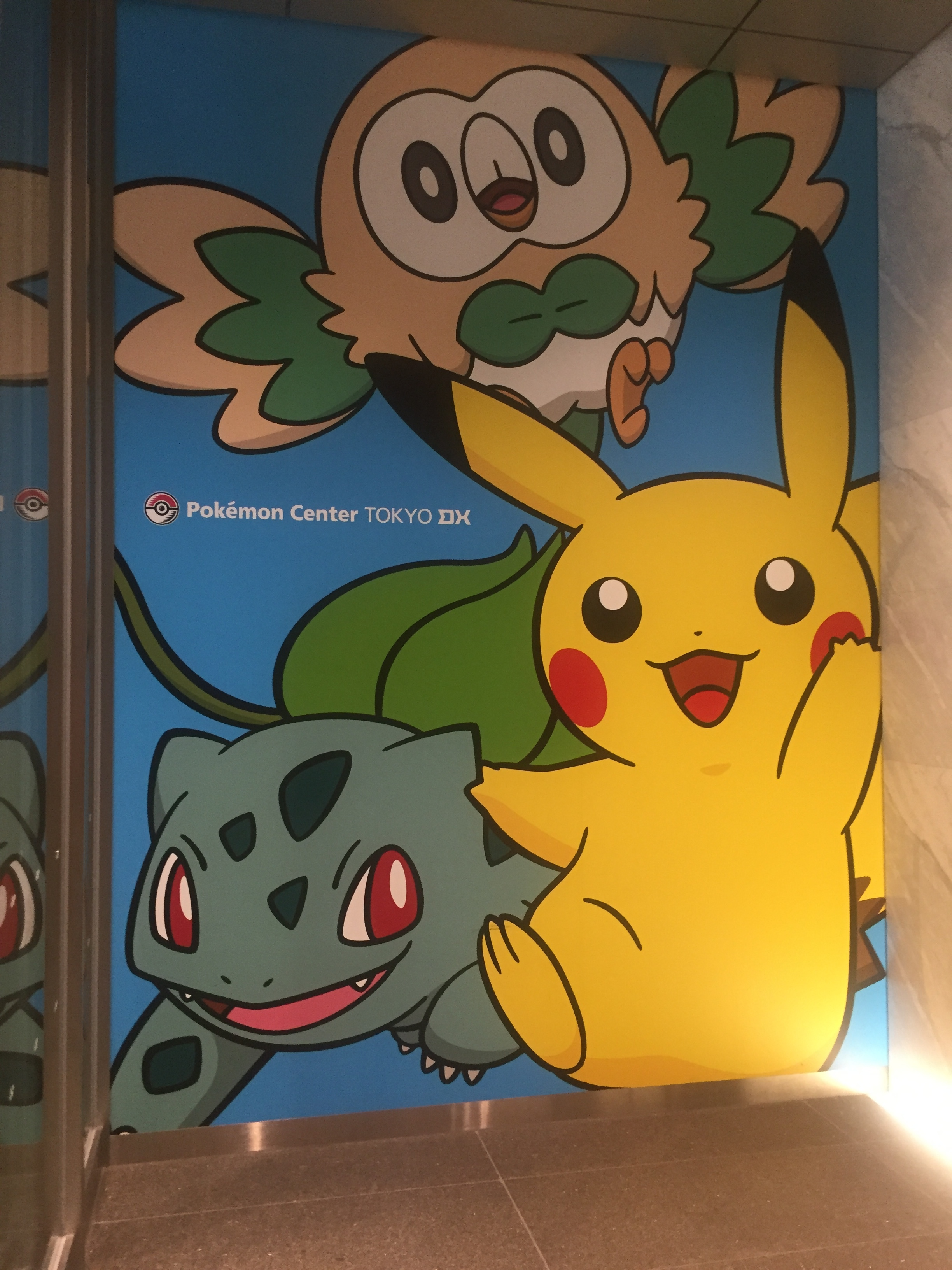 pokemon center tokyo dx new pokemon center .JPG