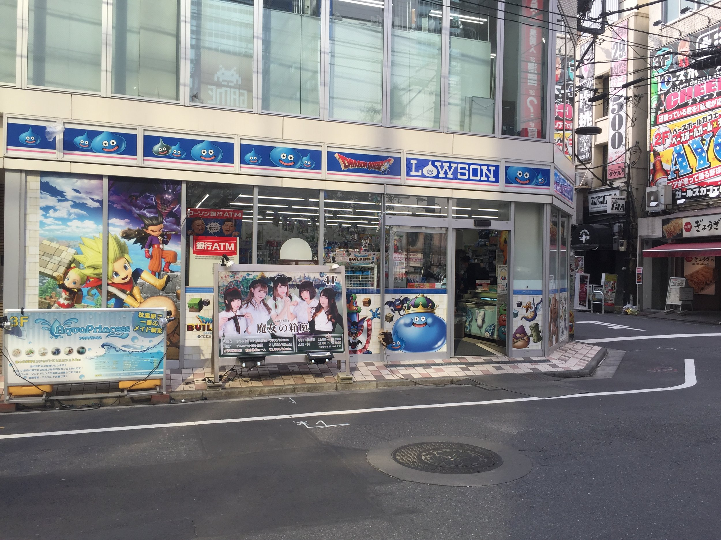 dragon quest lawson convenience store in akihabara tokyo akiba.JPG