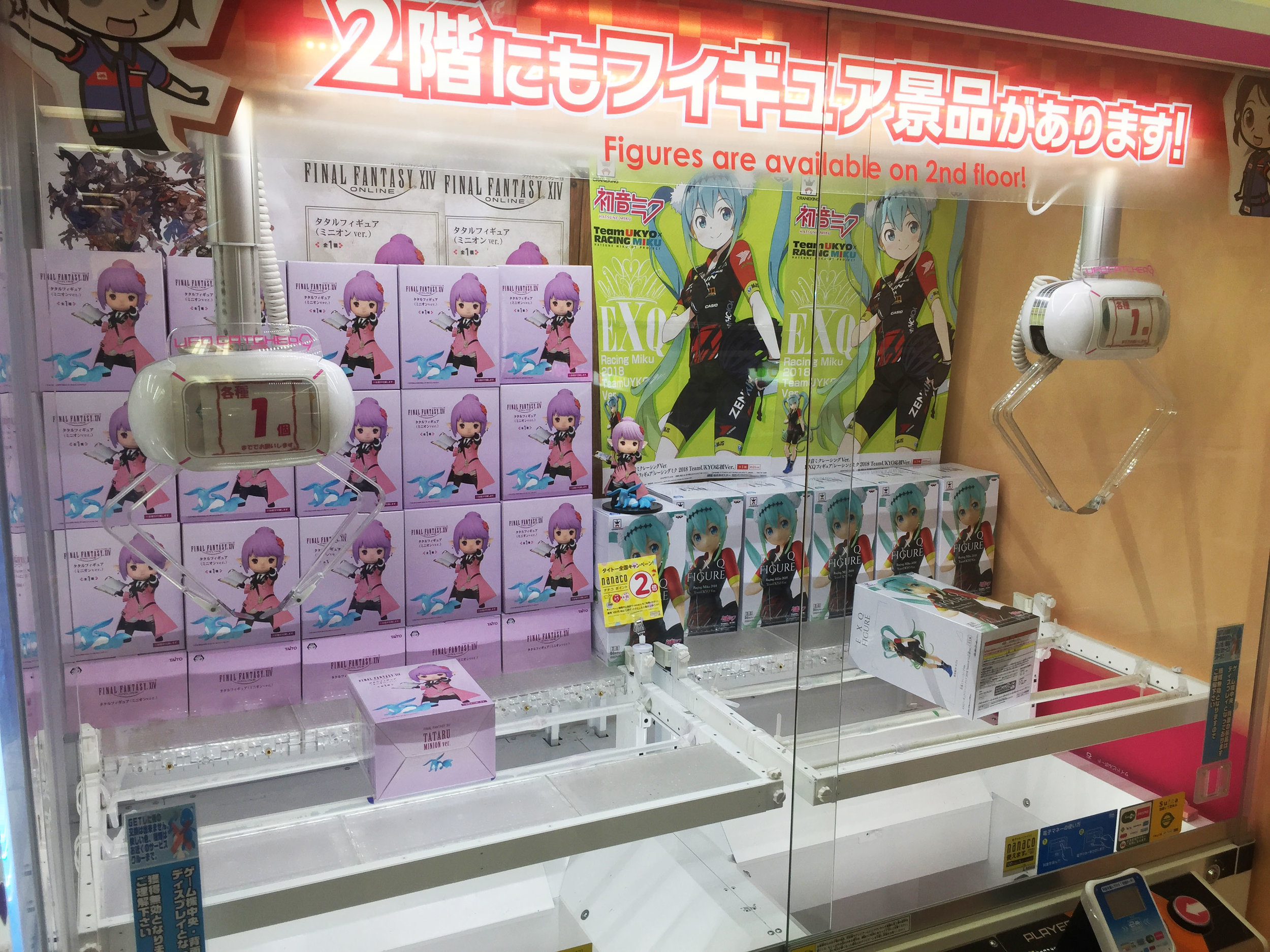 racing miku crane game.jpg