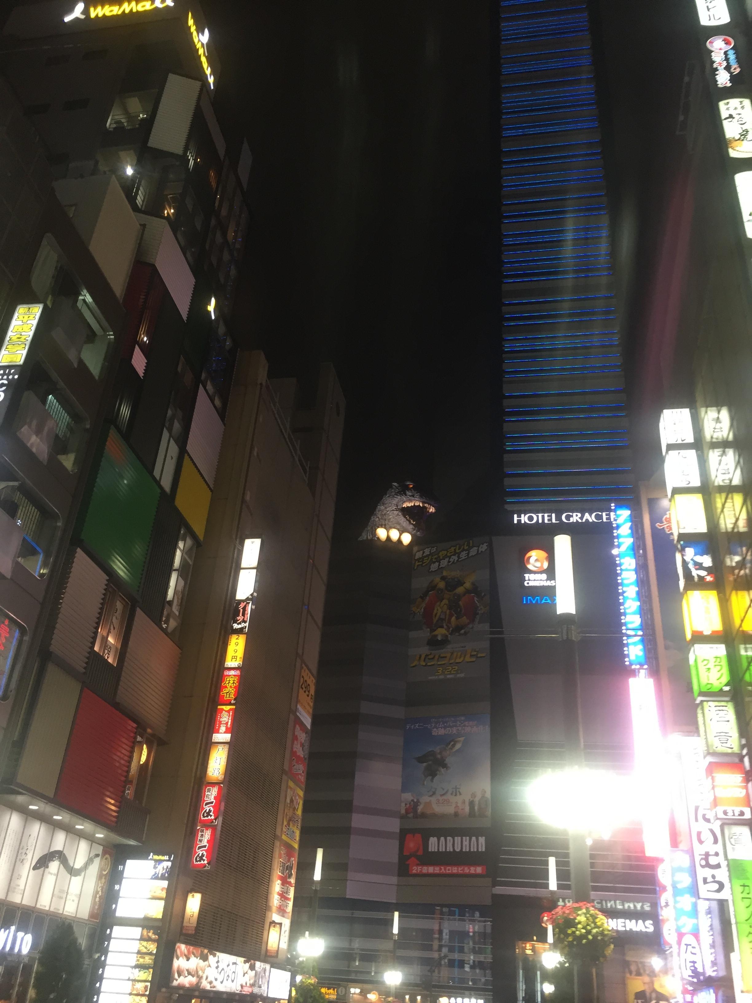 shinjuku toho tower godzilla tokyo japan becky jewell.JPG
