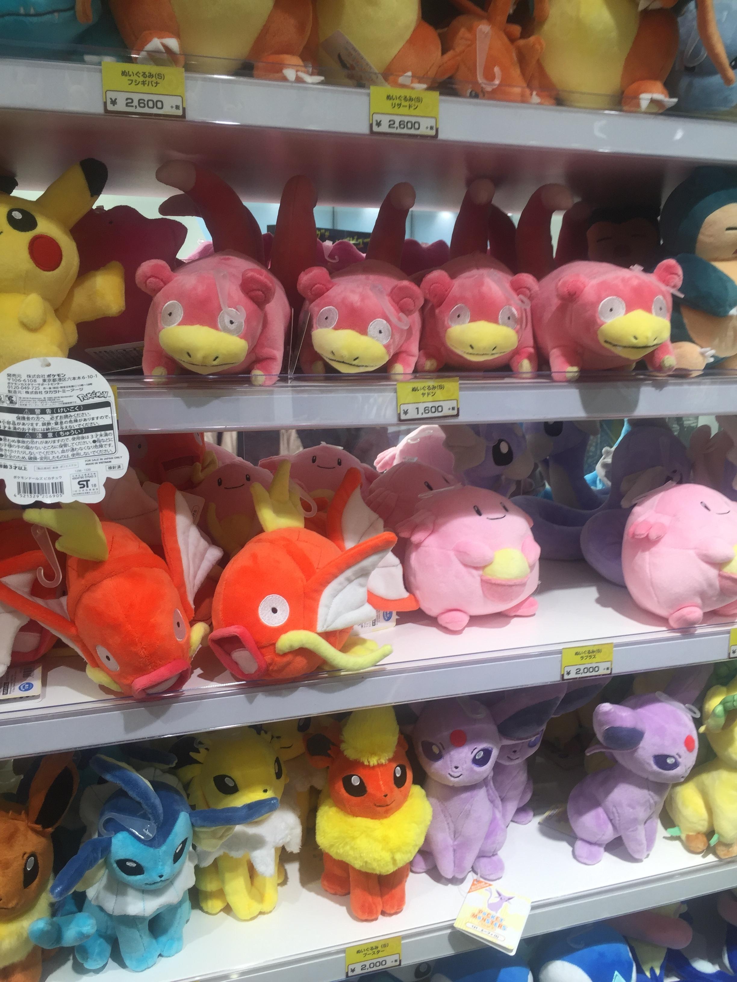 pokemon center tokyo .JPG