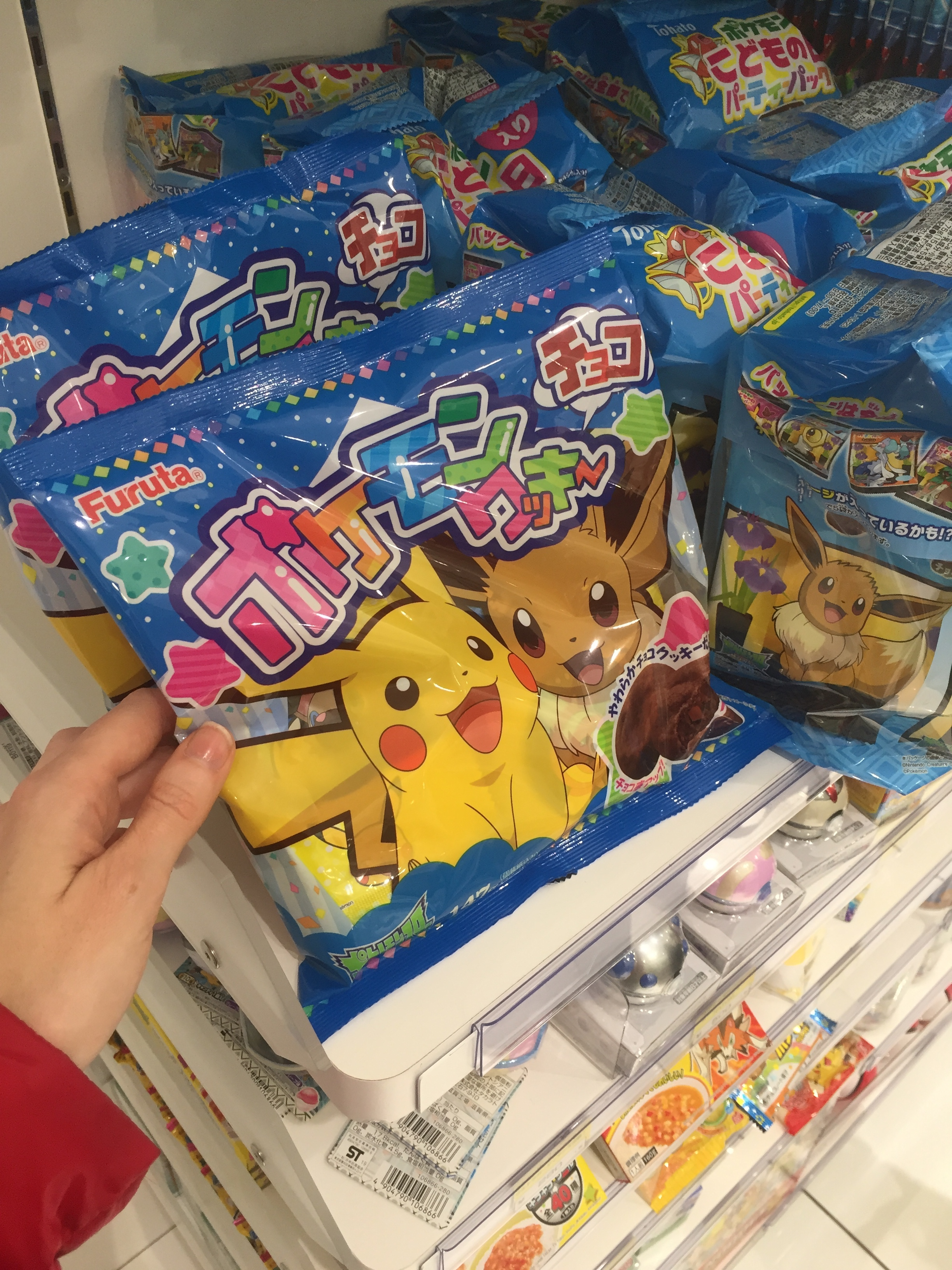 I have no idea what these are but Pikachu and Eevee look pretty happy
