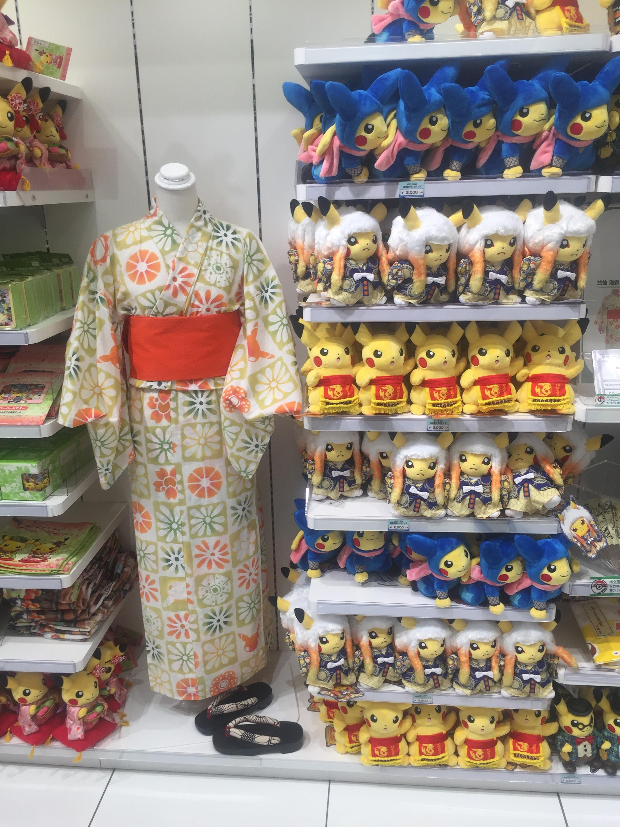 pokemon center cute japan stuff.JPG