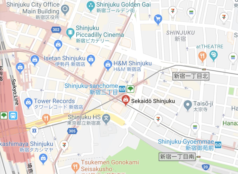 Sekaido Shinjuku tokyo art store map.png