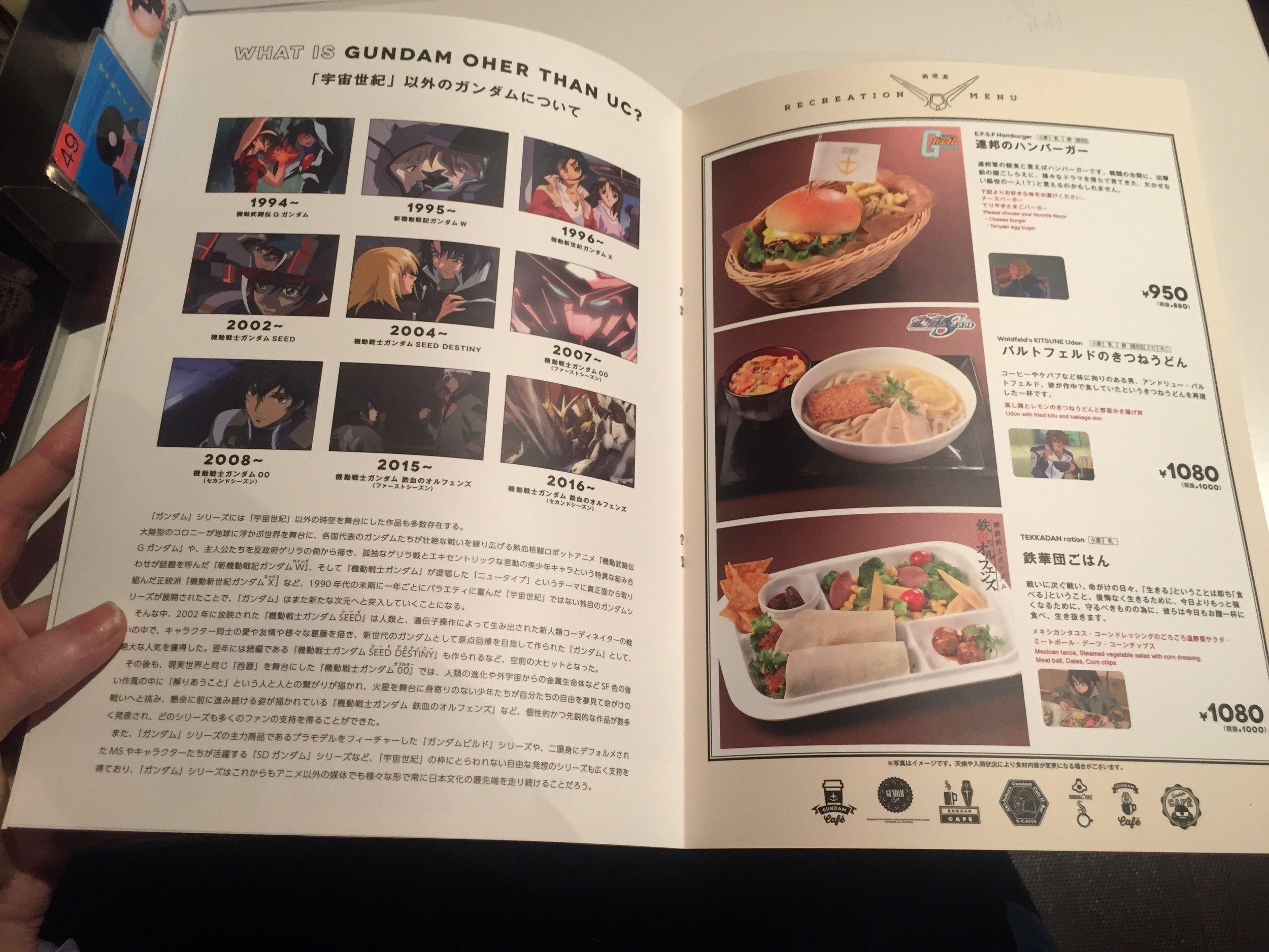 gundam cafe menu akihabara.JPG