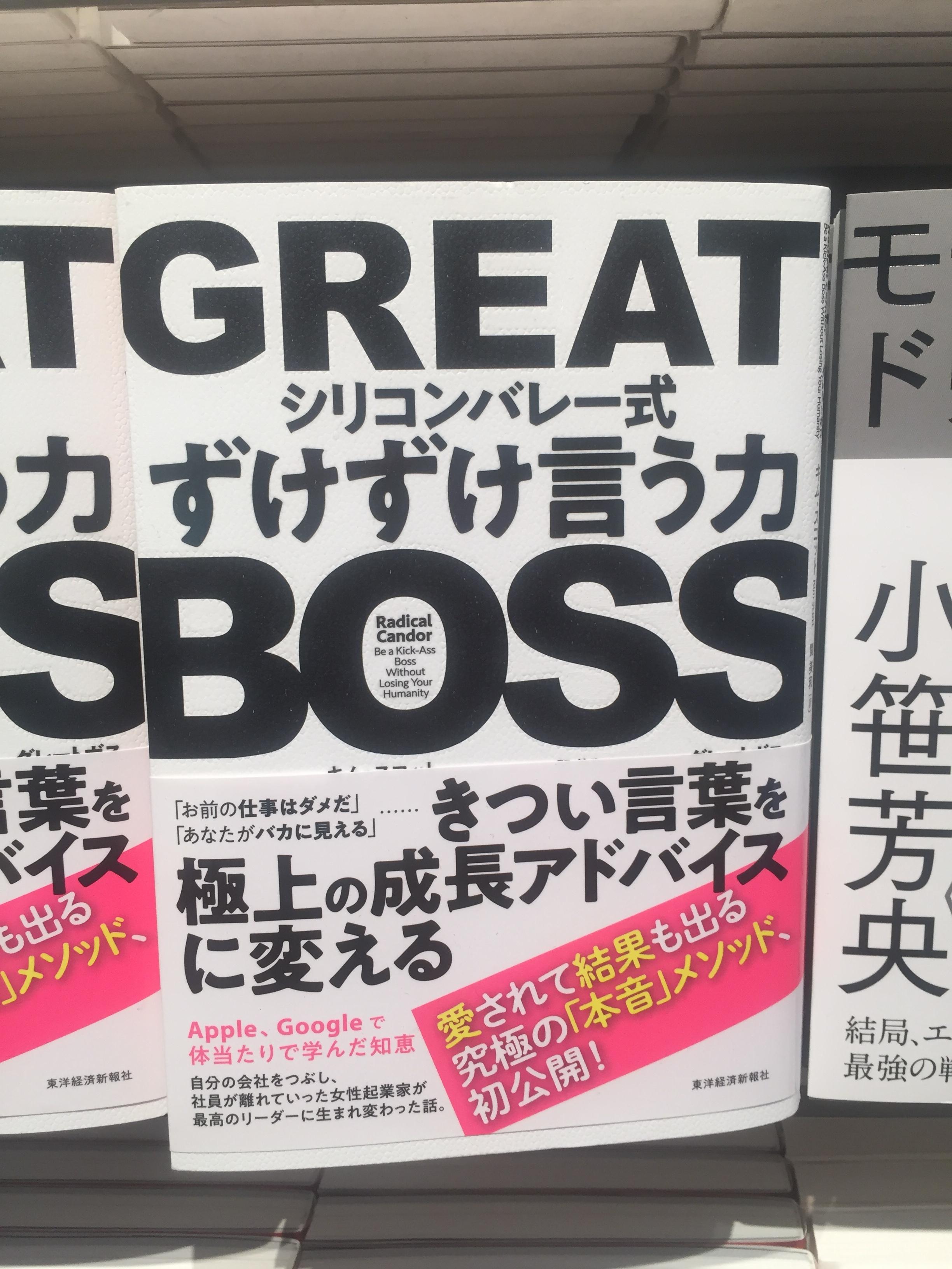bookstore nihonbashi.JPG