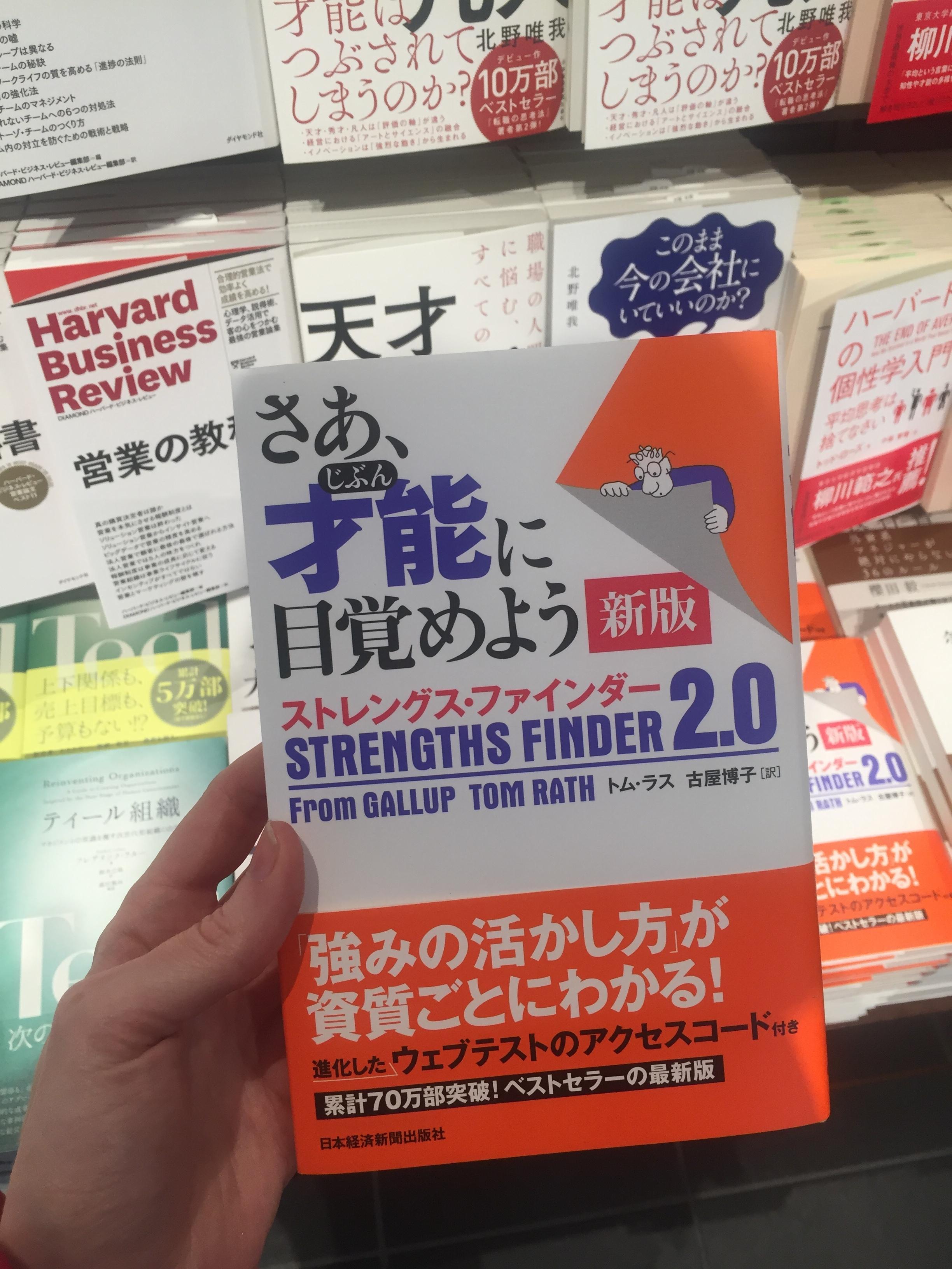 books nihonbashi.JPG