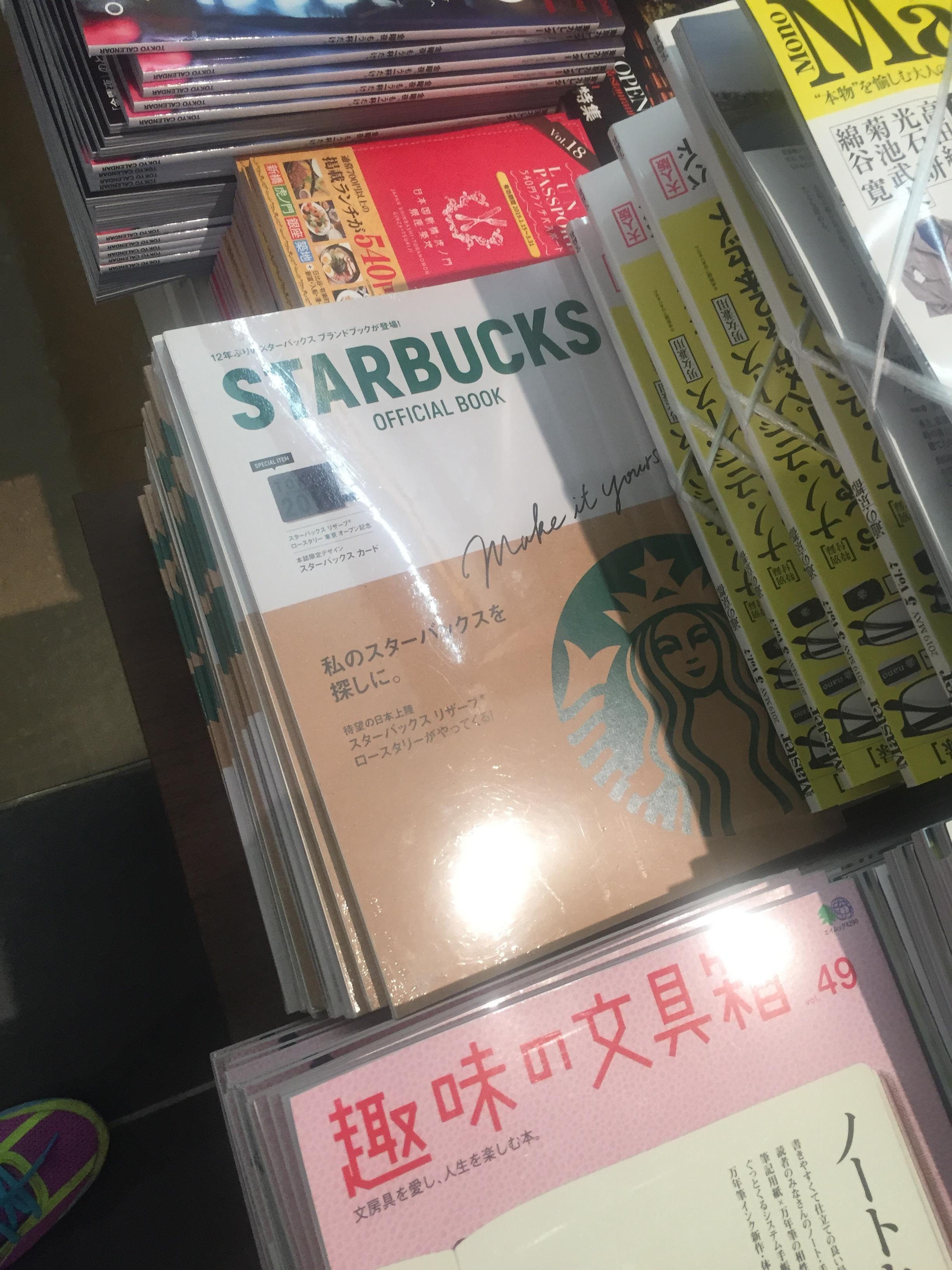 books japan.JPG