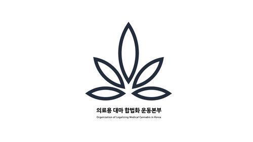LegalizationKorea_Logo_01.jpg
