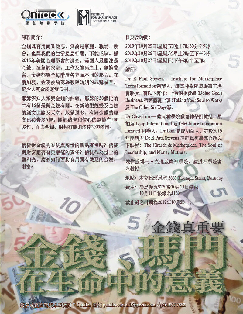 MoneyMatters-Oct-Course.jpg