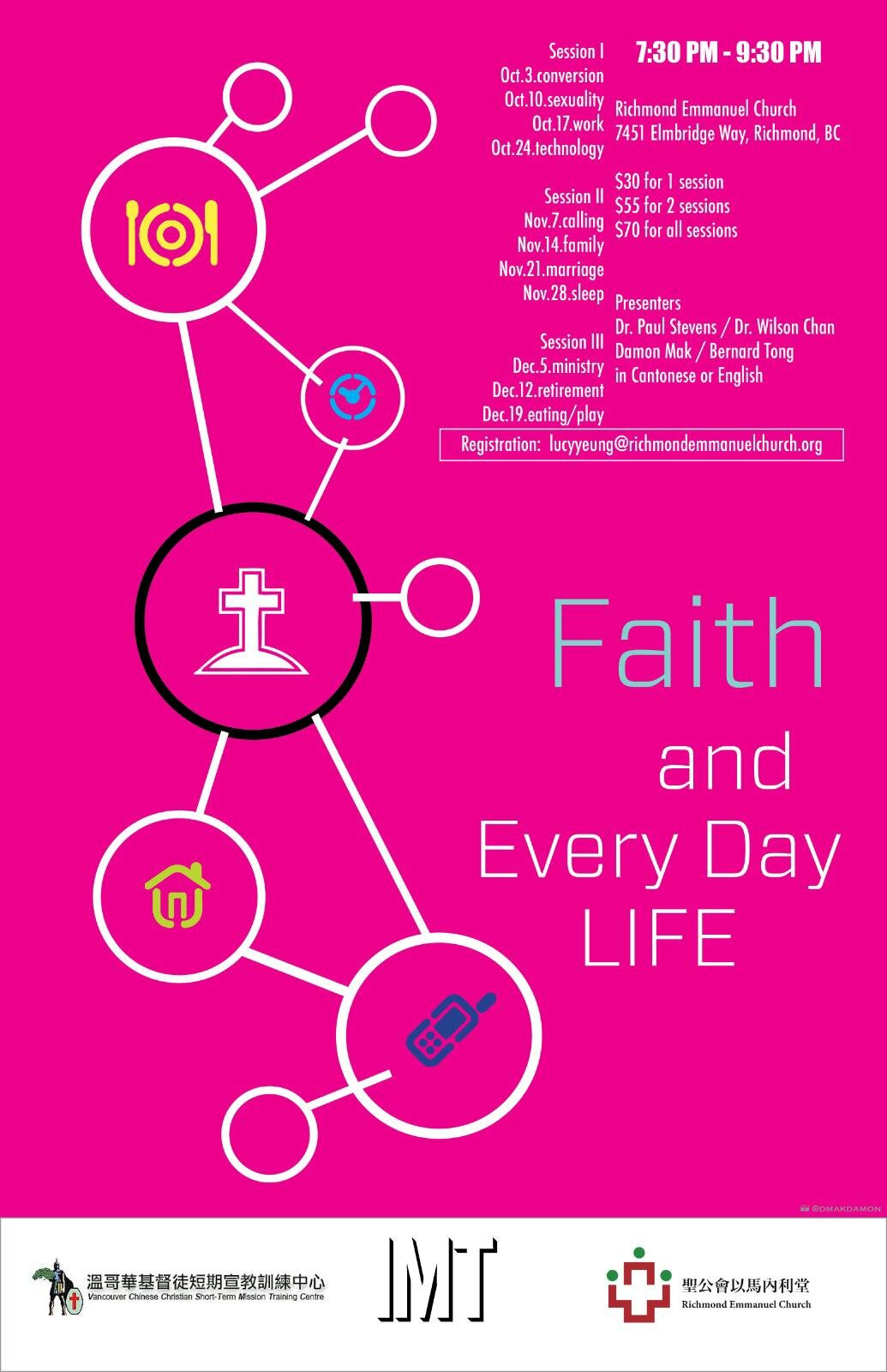 Faith and Everyday Living Poster.jpg
