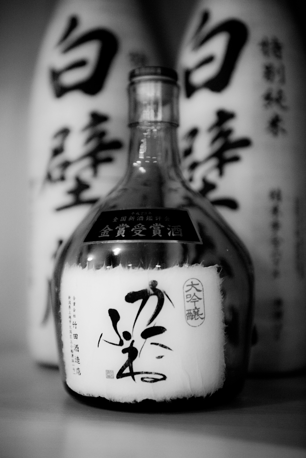 B-and-W-japanese-bottle.png