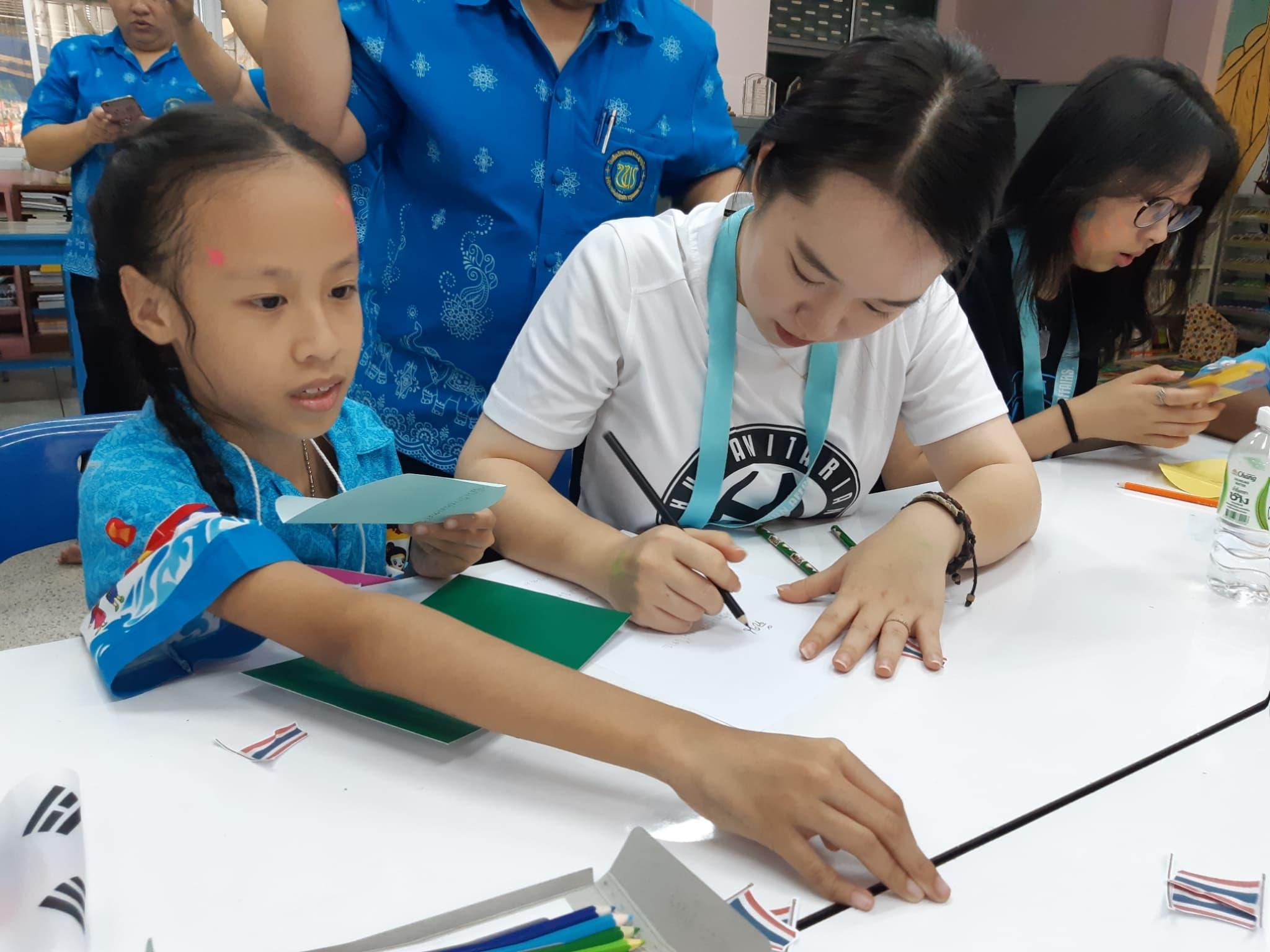 Sung and Thai kid.jpg