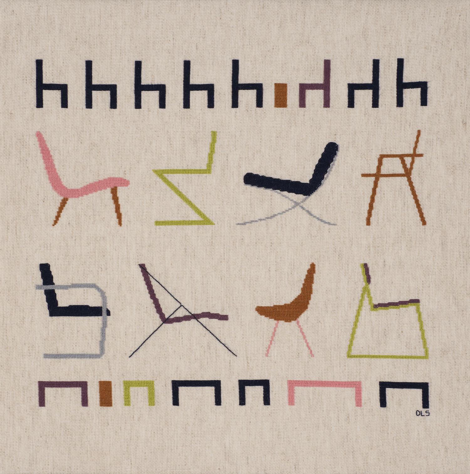 Modern chair sampler_1500W_home gallery.jpg