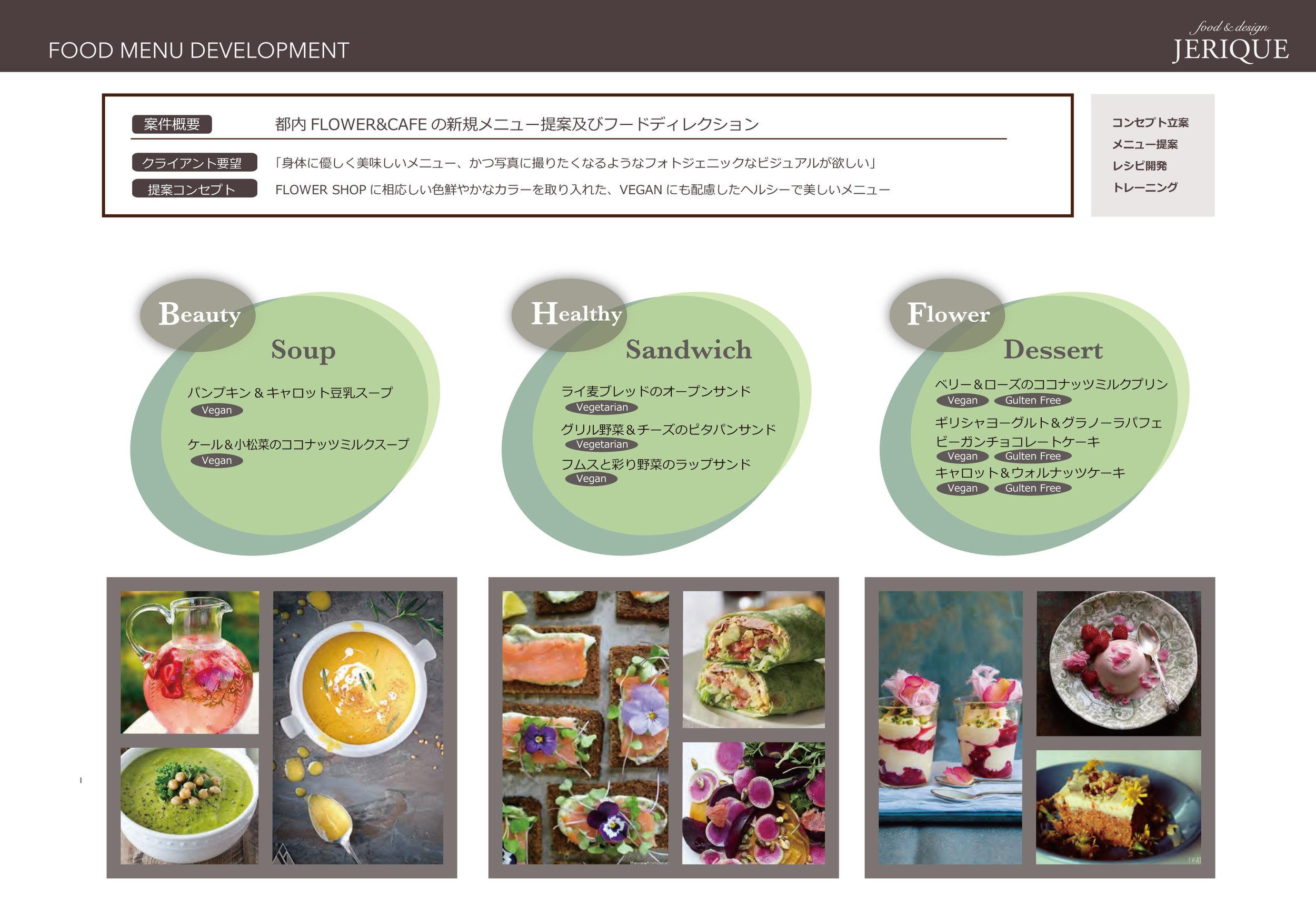 JERIQUE_FOOD DEVELOPMENT-2.jpg