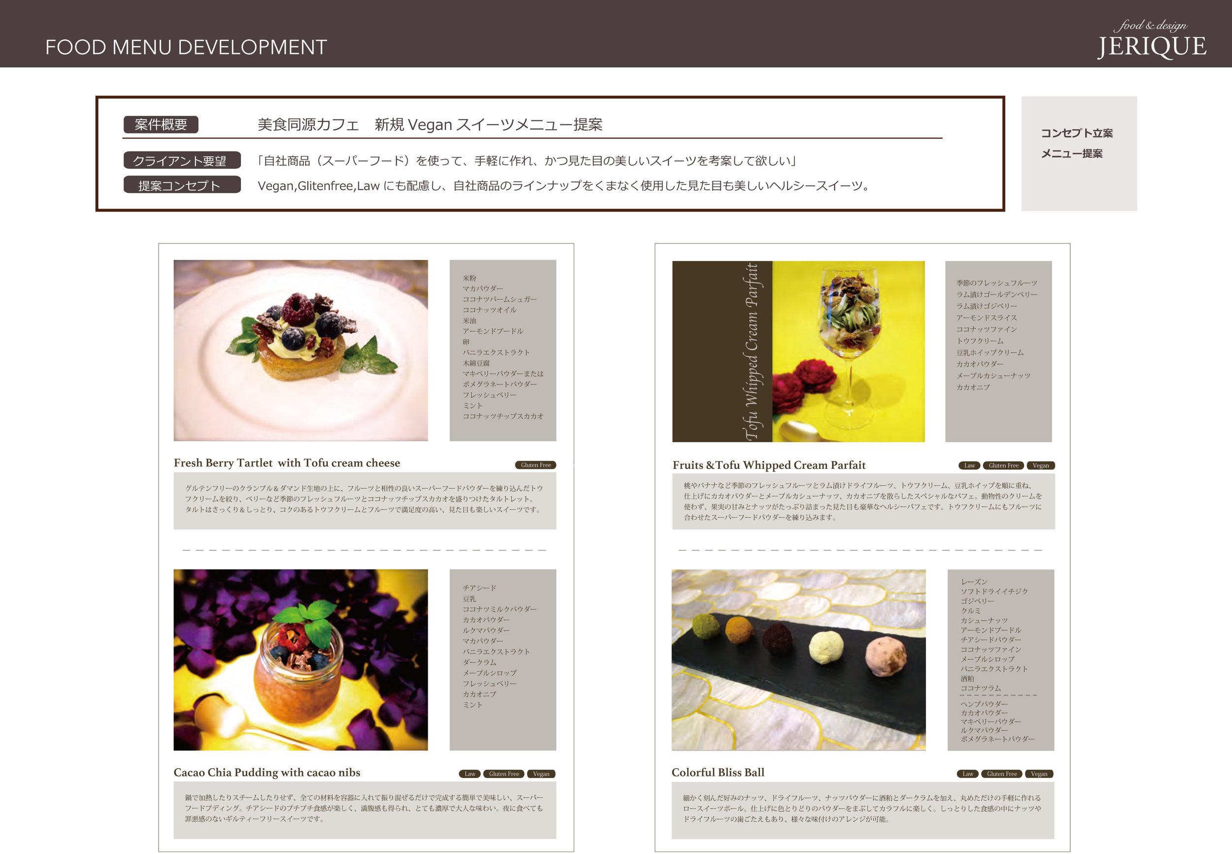 JERIQUE_FOOD DEVELOPMENT-6.jpg