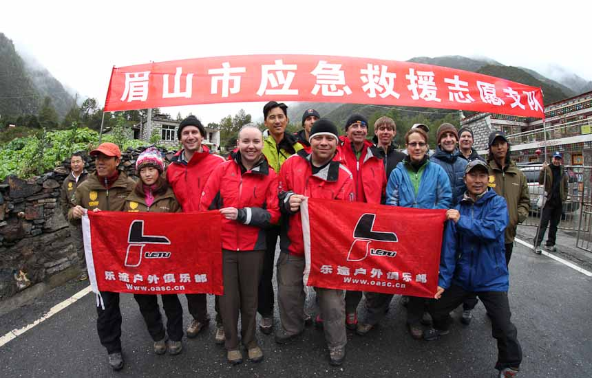 RMRG SAR Exchange in Sichuan Province, China.