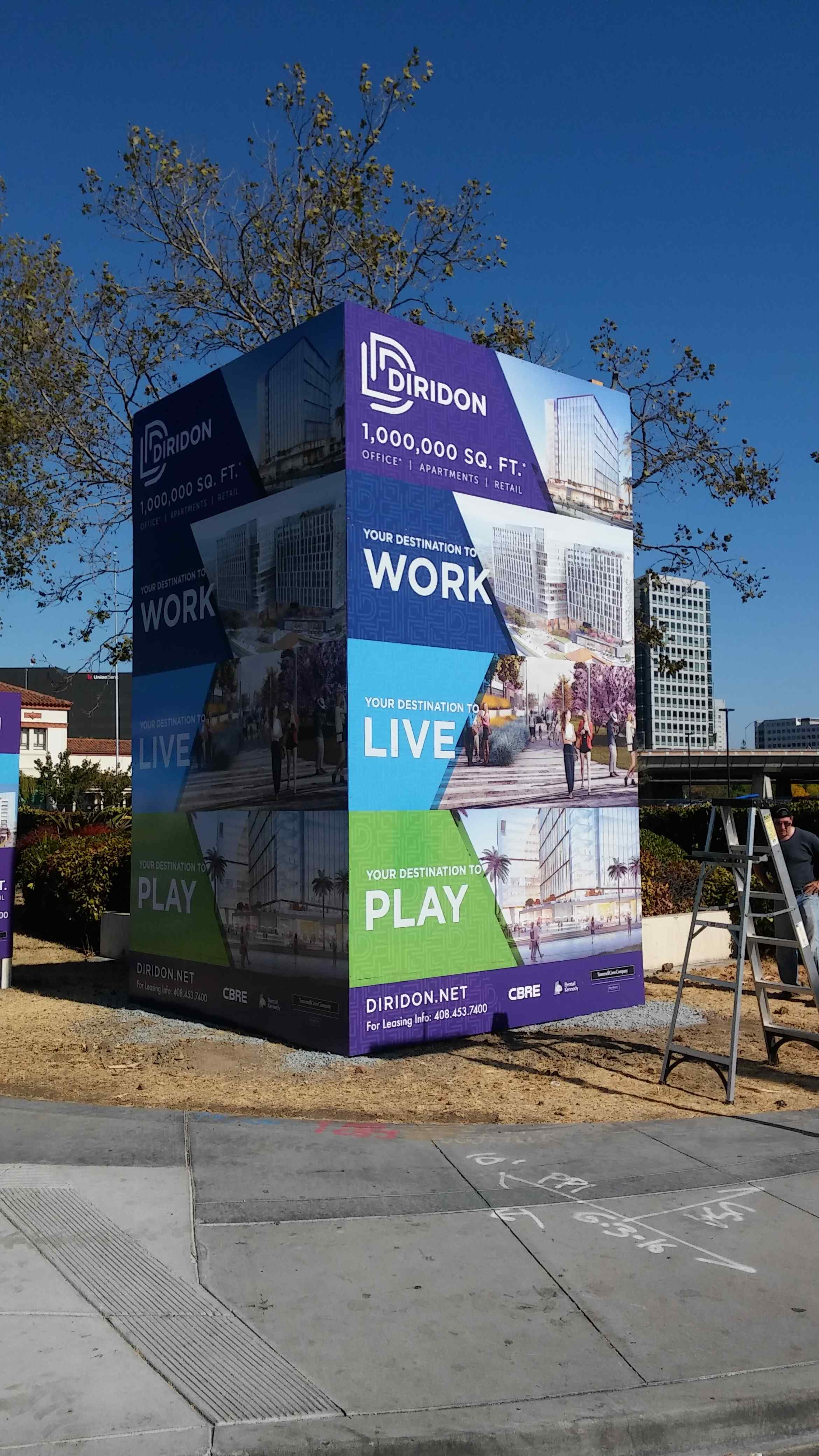 Post-And-Panel-Construction-Monument-Sign.jpg