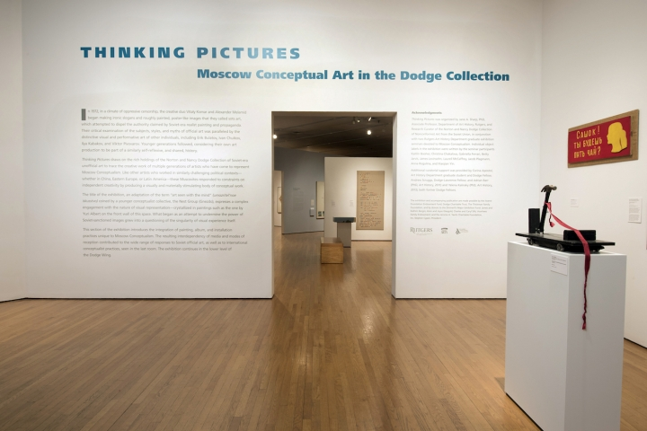"THINKING PICTURES, INSTALLATION VIEW, WITH ""APPARATUS FOR UNDERSTANDING"" BY VICTOR SKERSIS (1978/2016) IN THE FOREGROUND (PHOTO BY PETER JACOBS, COURTESY ZIMMERLI ART MUSEUM AT RUTGERS)"
