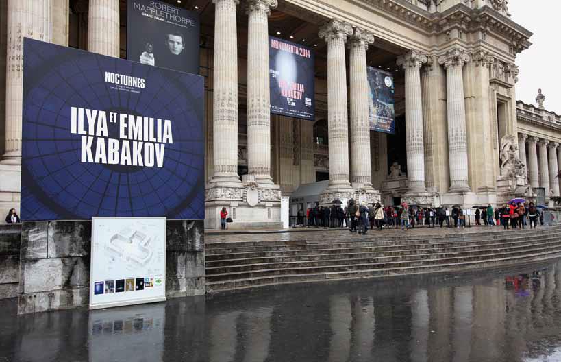 The-entrance-outside-of-the-Grand-Palais-Paris-2014.jpg