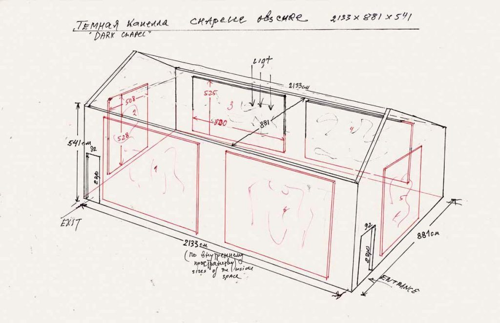 Technical-drawing-with-measurements-of-the-interior-not-dated-1024x663.jpg