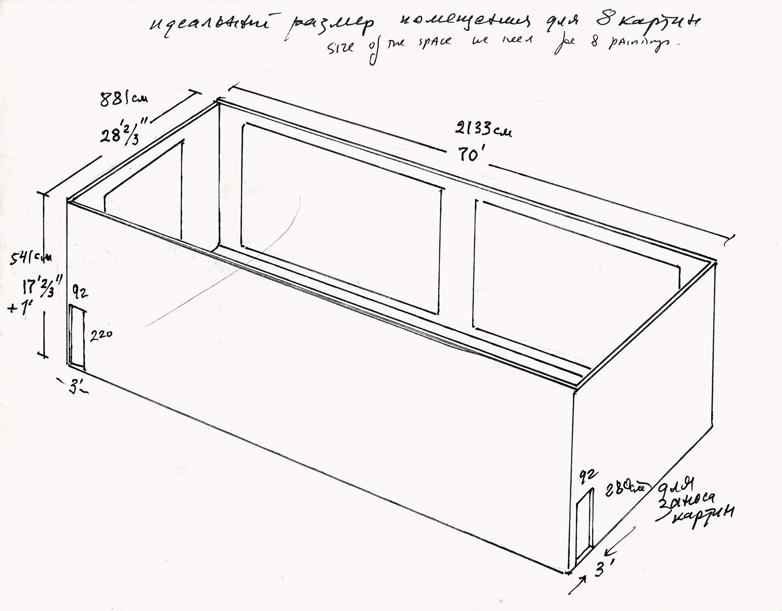 Technical-drawing-with-measurements-of-the-exterior-of-the-chapel.jpg