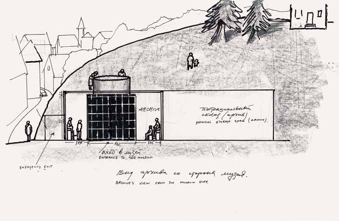 Drawing-of-the-loca-tion-of-the-public-archive-in-the-underground-seen-from-Kunsthaus-Zug.jpg