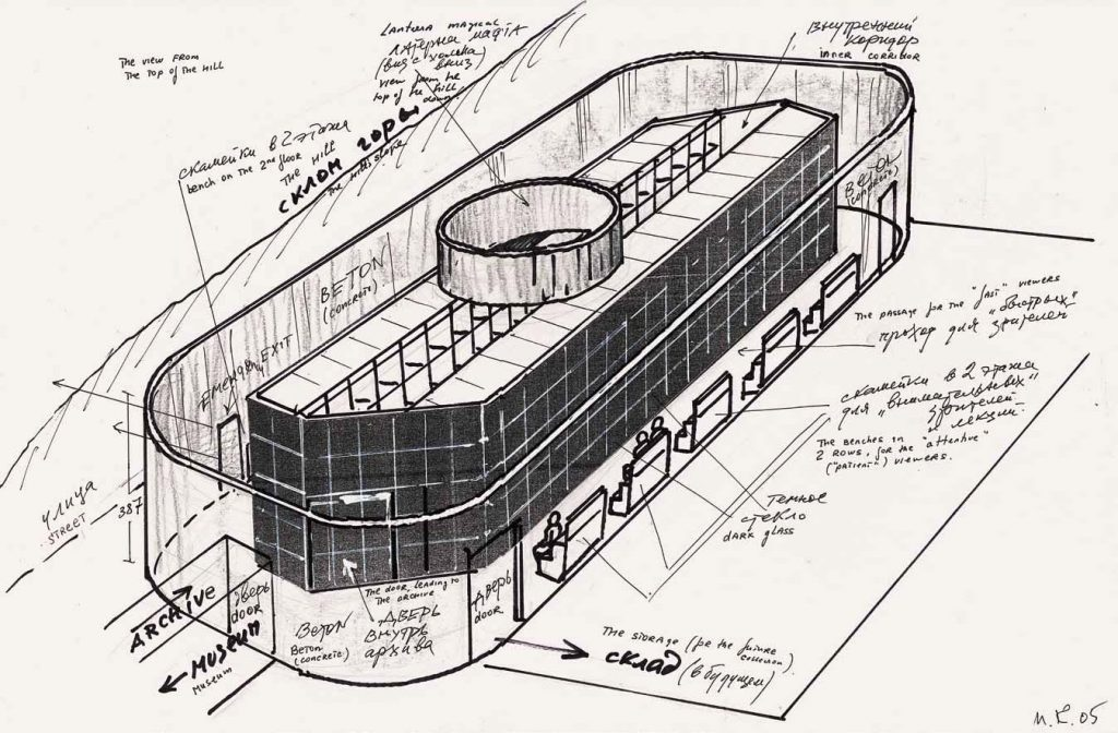 Concept-drawing-dated-2005-1024x672.jpg