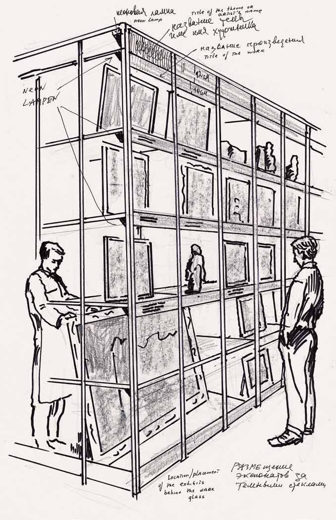 Drawing-of-the-rack-for-storage-and-display-of-the-exhibits-not-dated.jpg